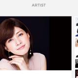 内田有紀が7位、広末涼子は…「キスしたいアラフォー女性芸能人」TOP10 - (1/5) ニフティニュース
