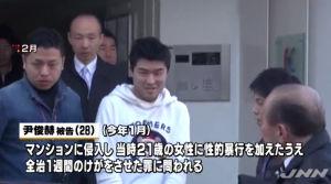 【東京・新宿】女性の部屋に侵入しレイプ、韓国人のユン被告に懲役8年判決 | 保守速報