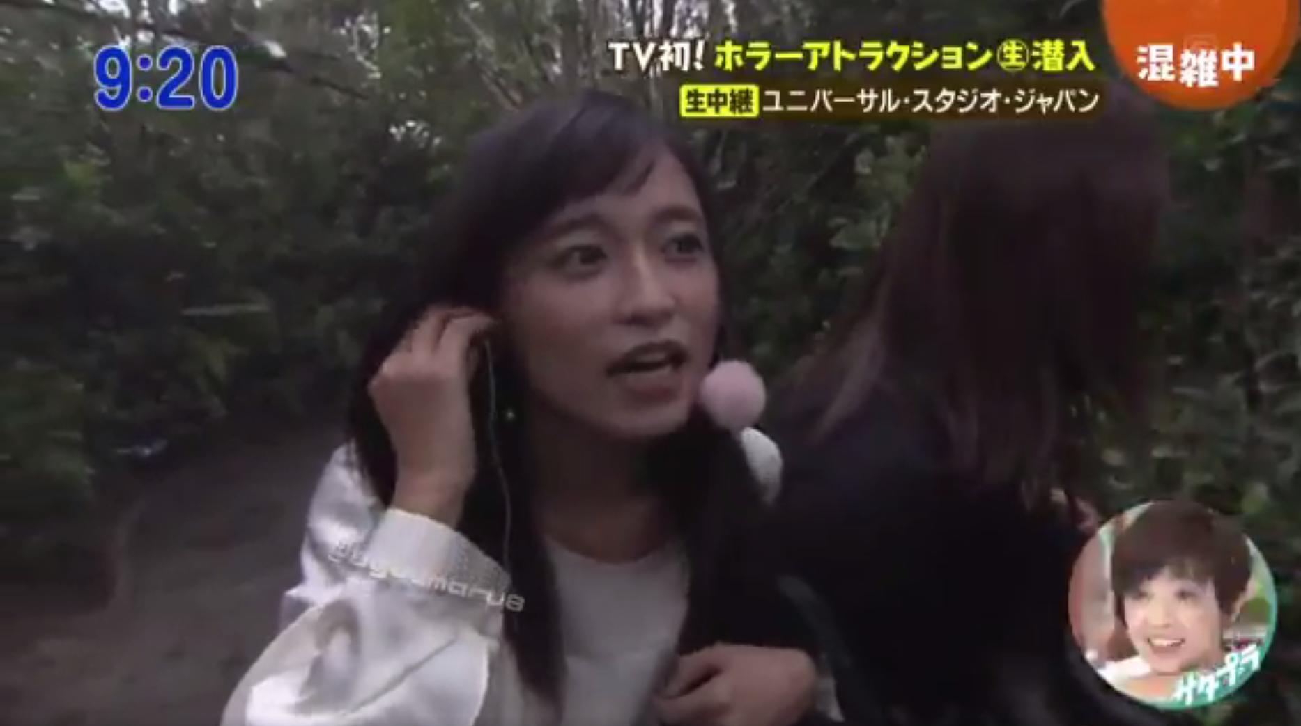 関ジャニ丸山もイラだった!小島瑠璃子が中継を放棄した「放送事故」