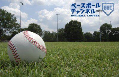 転売チケットは無効!NPBが公式に方針発表、球場・会場への入場が不可能に (ベースボールチャンネル) - Yahoo!ニュース