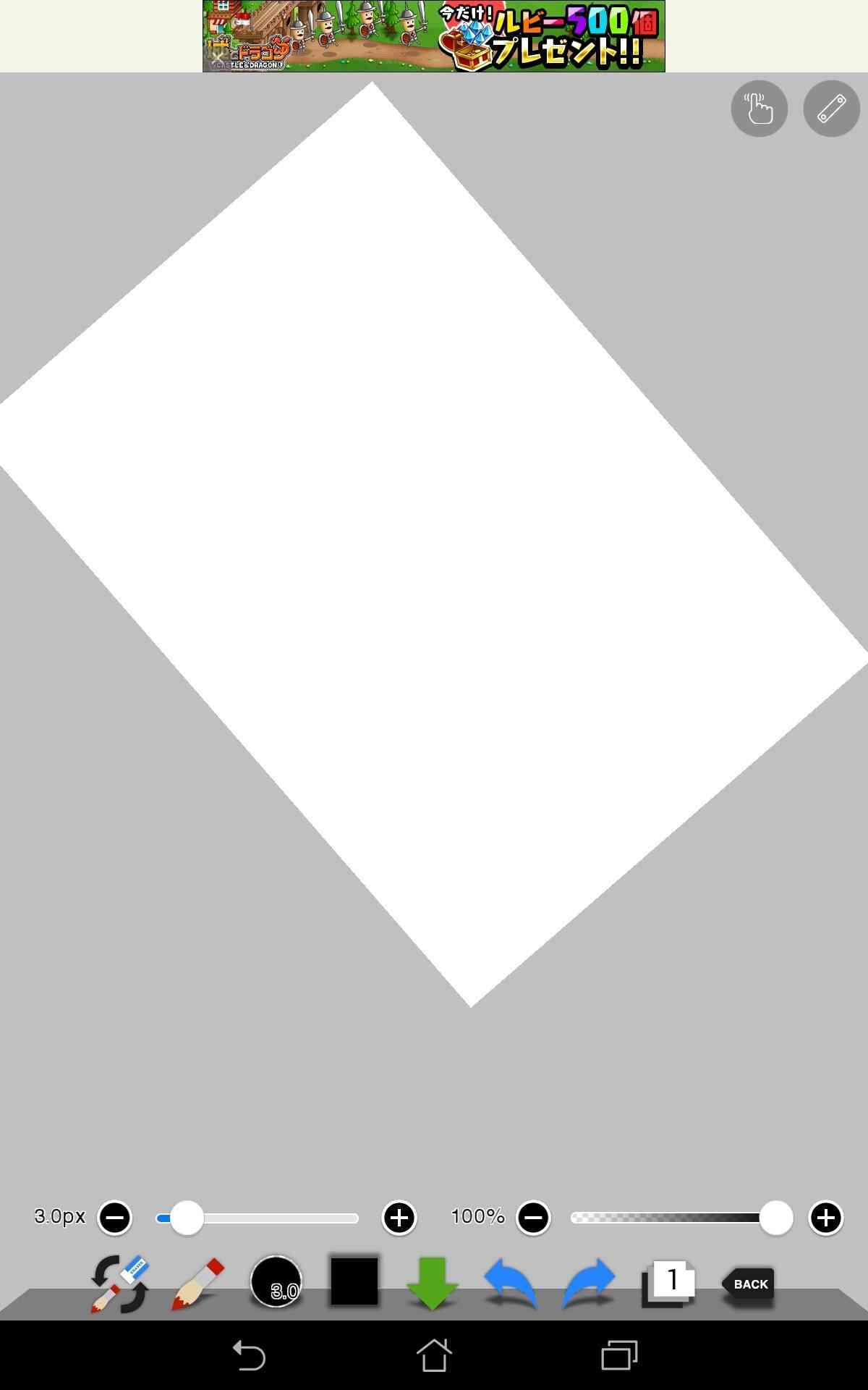 [ibisPaint X]アイビスペイントのやつ斜... - LINE Q