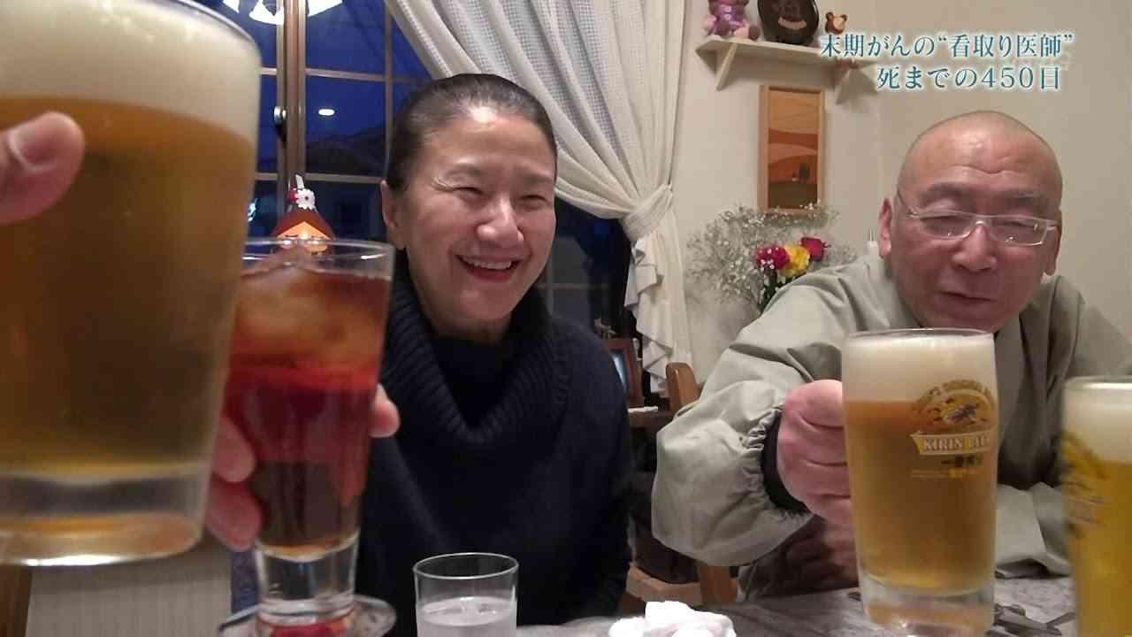 """ありのままの最期 末期がんの""""看取(みと)り医師"""" 死までの450日 0918 2017 - YouTube"""