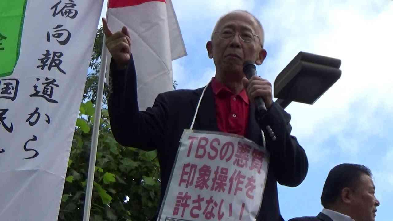 【2017/10/7】TBS 偏向報道糾弾・街宣 ー放送法違反のTBSに断固抗議を!ー1 - YouTube