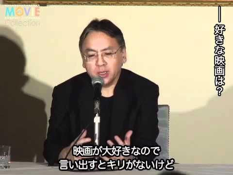 世界的作家、カズオ・イシグロが英国大使館で記者会見 - YouTube
