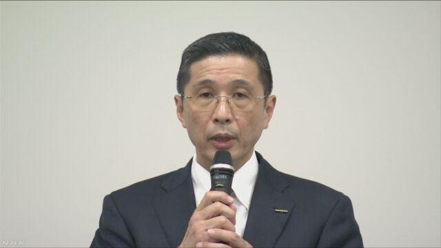 日産 国内のすべての工場で出荷を停止と発表 | NHKニュース