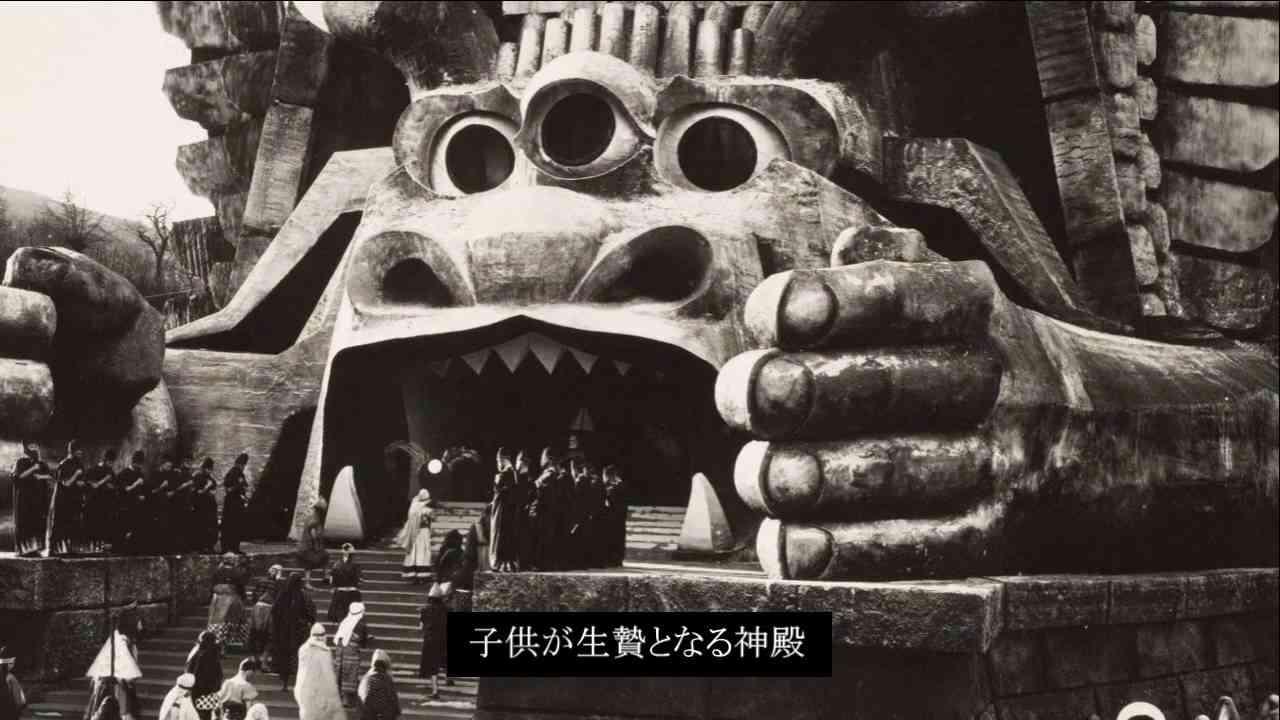 「イルミナティ」の意味 // 神道と悪魔崇拝 - YouTube