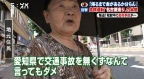 カンニング竹山、東名夫婦死亡事故に怒り「後ろからあおるヤツは僕、バカですよと言ってるのと一緒」