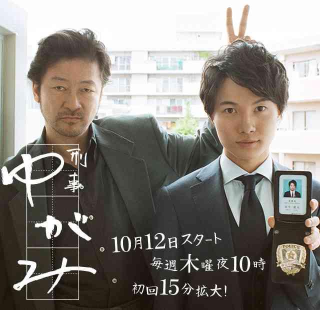 【実況・感想】刑事ゆがみ #01
