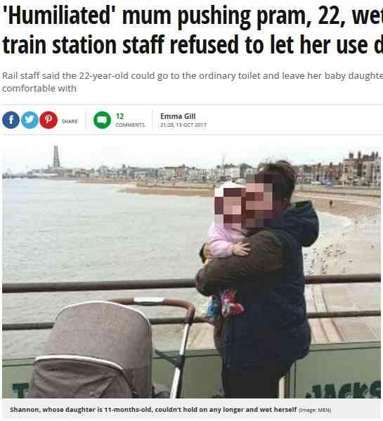 【海外発!Breaking News】ベビーカー使用の母親、障がい者用トイレに入れず失禁 屈辱で怒り露わに(英) | Techinsight(テックインサイト)|海外セレブ、国内エンタメのオンリーワンをお届けするニュースサイト