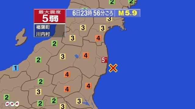 福島県浜通りで震度5弱   NHKニュース