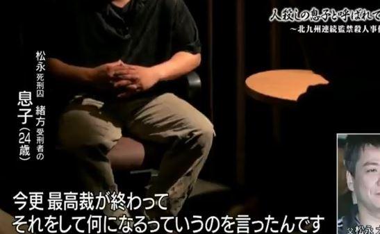 『人殺しの息子と呼ばれて…』勇気ある告白に大きな反響 取材者が明かす衝撃インタビューの裏側