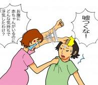 妊娠中に浮気された女性激白「小倉優子に共感して泣いた」
