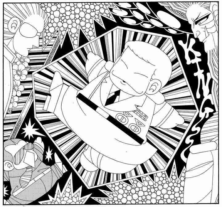 パタリロ!:「モーニング」に異例の出張掲載 出版社の枠超え - MANTANWEB(まんたんウェブ)