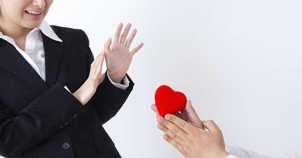男からの愛の告白はセクハラ?「勝算のない告白は自己満足に過ぎず、相手にとって迷惑行為」