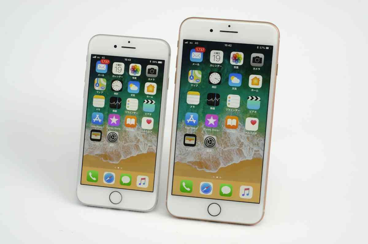 au「iPhone 8(64GB)」2連覇、今回もiPhoneだけのランキングに (1/4) - ITmedia Mobile