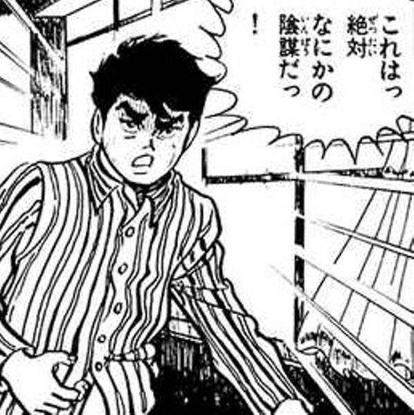 【ハラハラ】寝坊・遅刻エピソード