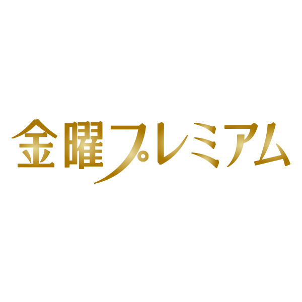北九州監禁殺人事件|松永太被告再逮捕のニュース(平成14年) - YouTube