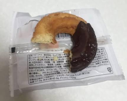 潔癖症とは無縁の人〜!