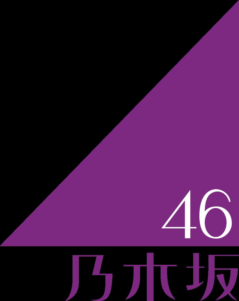 ⊿乃木坂46好きな人⊿