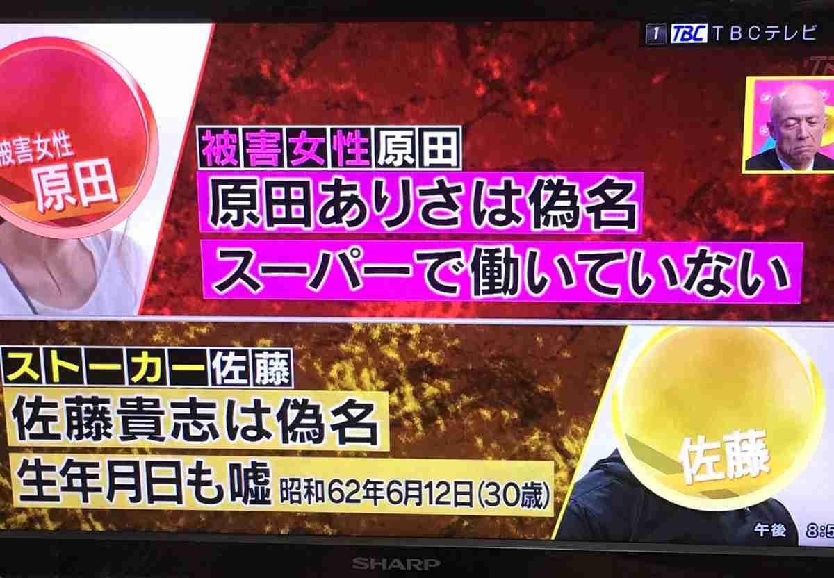 TBS「怒りの追跡バスターズ」に「酷い茶番」「時間を返せ」と視聴者激怒!