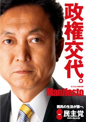 小池百合子都知事、「ユリノミクス」希望の党の政策発表