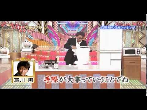 【モノマネ】有吉弘行の「哀川翔」 - YouTube