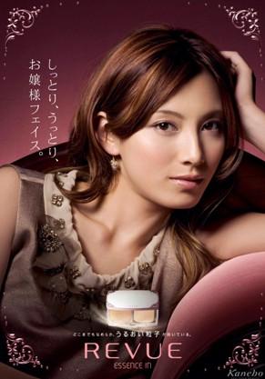素敵な or カッコいい「化粧品ポスター」の画像を貼るトピ♪