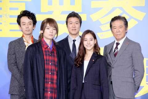 <重要参考人探偵>キスマイ玉森主演ドラマ 初回視聴率は4.9% (まんたんウェブ) - Yahoo!ニュース