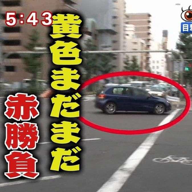 名古屋走りの実態が全国放送のニュースで放送され他県民が驚愕 - NAVER まとめ