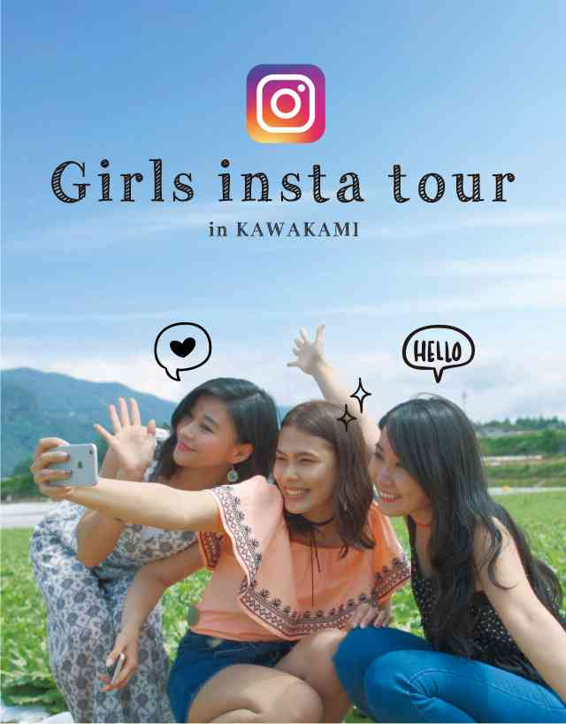 Girls insta tour in KAWAKAMI ガールズインスタツアー