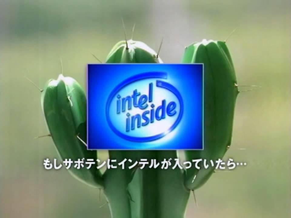 インテル サボテン篇 [30秒] - YouTube