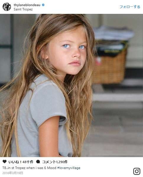 「世界で最も美しい少女」がすっかり成長! - AOLニュース