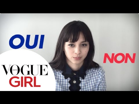 Oui? Non? 中条あやみにフランス語で10の質問!【GIRL OF THE MONTH】 - YouTube