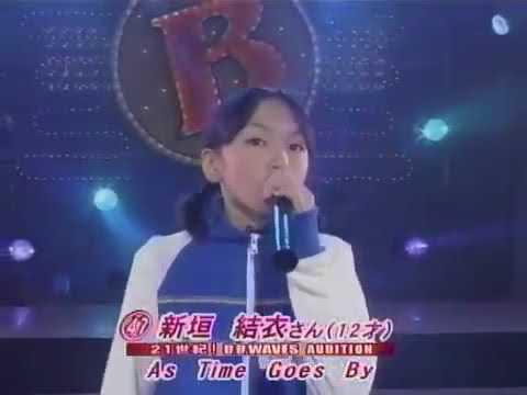 新垣結衣 沖縄アクターズスクールオーディション - YouTube