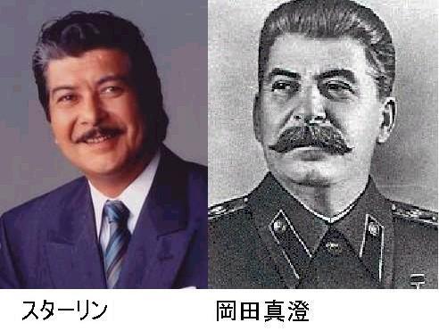 似てないのに似てるような有名人