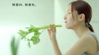 林遣都と中村ゆりの渋谷デート発見撮!