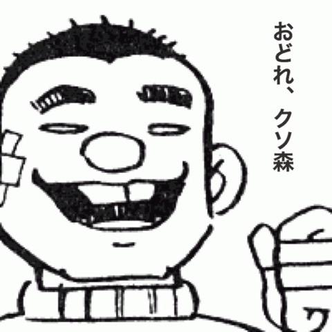 青森県民語りましょう。