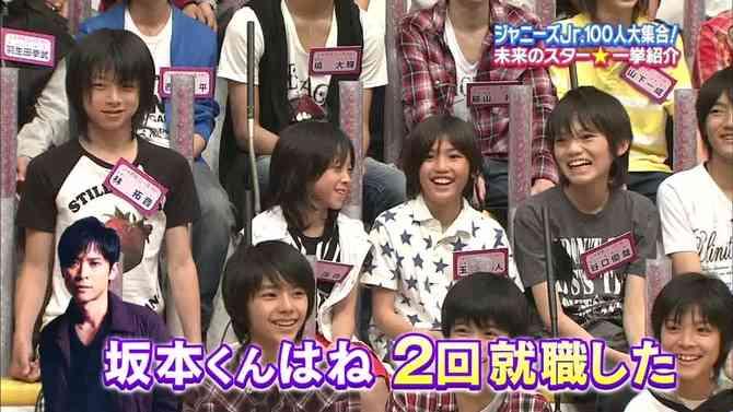 AKB48タイムズ(AKB48まとめ) : ジャニーズJrが700人も居る事がわかる - livedoor Blog(ブログ)