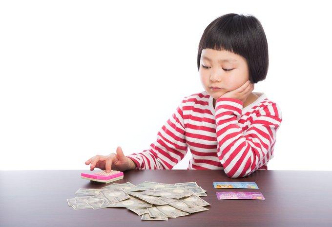 あなたはなぜ貯金するの?将来が不安な悪い貯金癖の解消方法