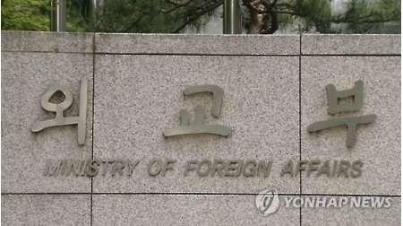 韓国高官と日韓経済協会長 日本企業への就職拡大など協議 (聯合ニュース) - Yahoo!ニュース