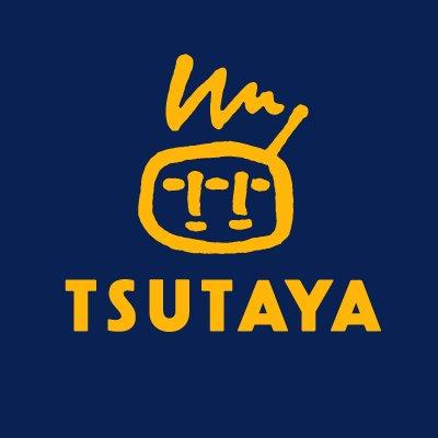 TSUTAYAに向かってます