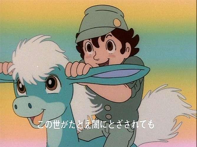 なんとなく覚えてる昔みたアニメ