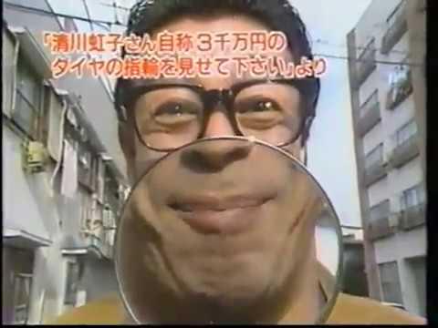 元気が出るテレビ 高田純次ベストセレクション - YouTube