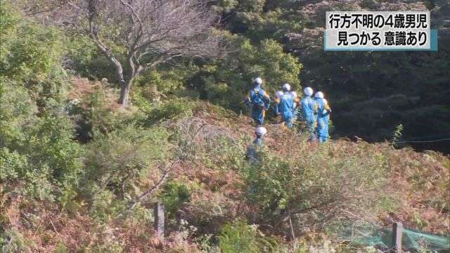 静岡 伊東の別荘地で不明の4歳男児発見 目立ったけがなし   NHKニュース