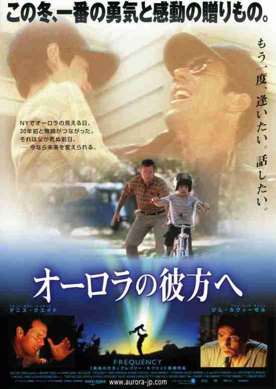 オーロラの彼方へ - 作品 - Yahoo!映画
