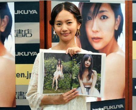 反日活動かの朝鮮人タレント=中村ゆり|The 芸能 News