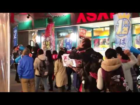 大阪自民党&SADL(SEALDs KANSAI) 合同街宣活動・デモ 2015/11/21 大阪・新世界 - YouTube