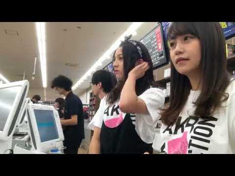 (171004)小嶋真子(AKB48)のShowroom(47都道府県同時お渡し会) - YouTube