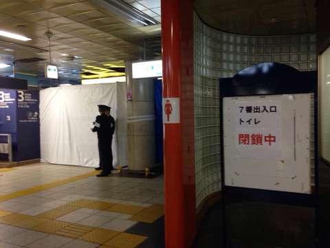 【画像】 新宿駅のうんこのにおいの理由が判明 トイレが決壊して改札口がうんこまみれに : 炎上・放送事故速報