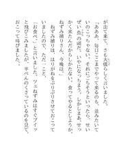 ツェねずみ : Miyazawa,Kenji 宮沢,賢治 (1896-1933) : Free Download & Streaming : Internet Archive